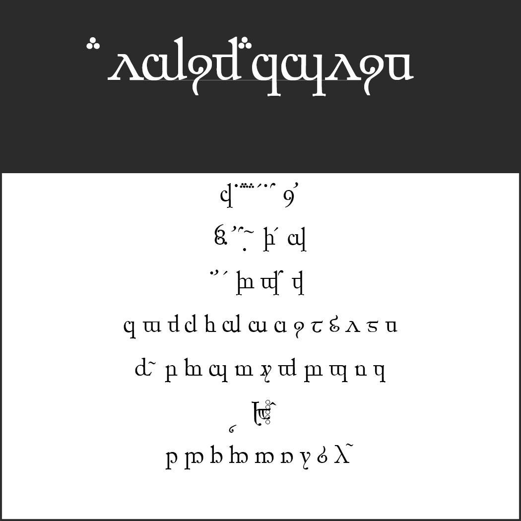Tengwar-Schrift: Elfic Caslin by Peter Wiegel