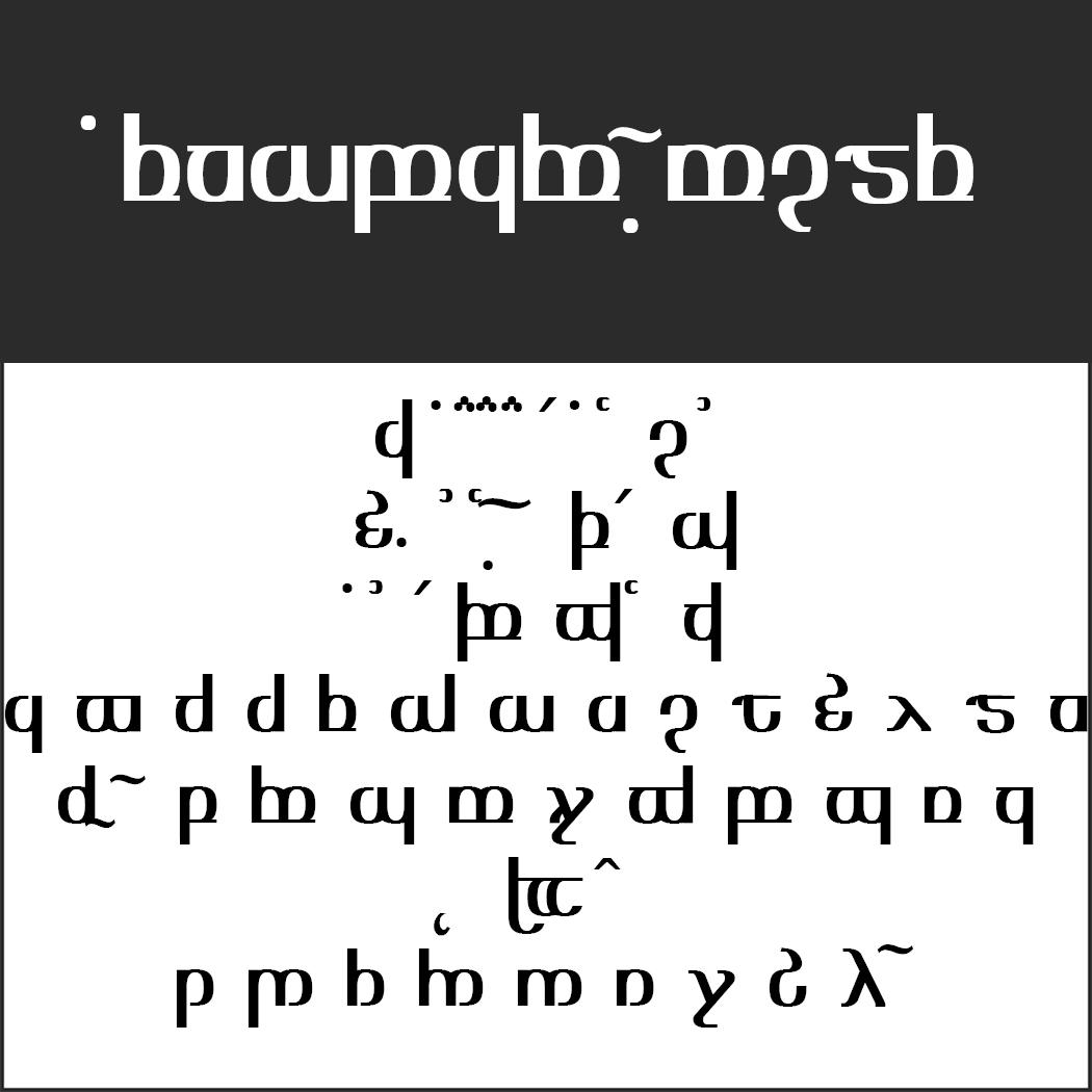 Tengwar-Schrift: Tengwar Optime by Peter Wiegel